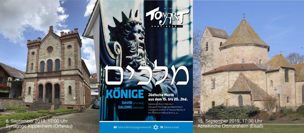 Synagoge Kippenheim, Plakat, Abteikirche Ottmarsheim